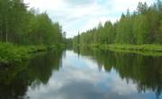 Jongunjoki river